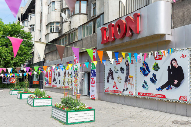 ул. Киевская, 49