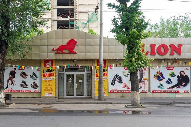 ул. Киевская, 115